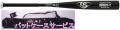 予約商品 送料無料 2021年モデル TPX 21-T ルイスビルスラッガー 一般硬式用バット WTLJBB21T