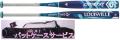 予約商品 送料無料 2021年モデル ルイスビルスラッガー カタリスト2TI セミトップバランス ゴム専用 ソフトボール3号用バット WTLJGS21S