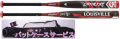 予約商品 送料無料 2021年モデル ルイスビルスラッガー カタリスト2TI トップバランス ゴム専用 ソフトボール3号用バット WTLJGS21T