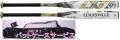 予約商品 送料無料 2021年モデル ルイスビルスラッガー LXT ゴム専用 ソフトボール3号用バット WTLJGS21X