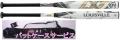 予約商品 送料無料 2021年モデル ルイスビルスラッガー LXT 革・ゴム用 ソフトボール3号用バット WTLJKS21X