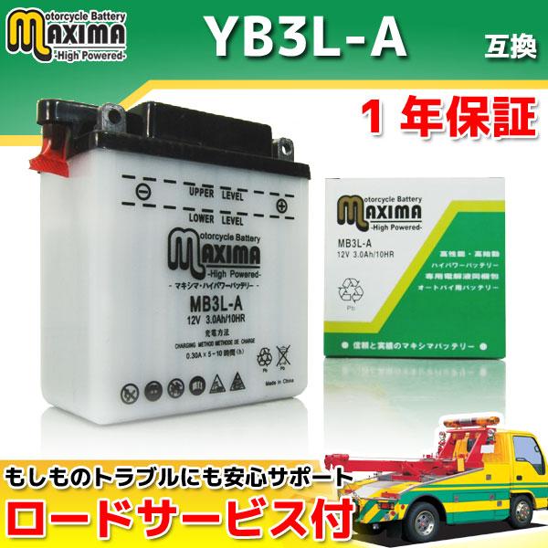 マキシマバッテリー MB3L-A