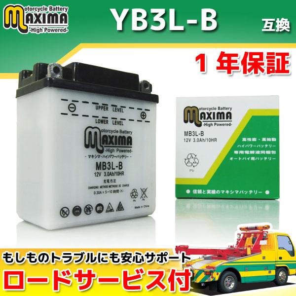マキシマバッテリー MB3L-B