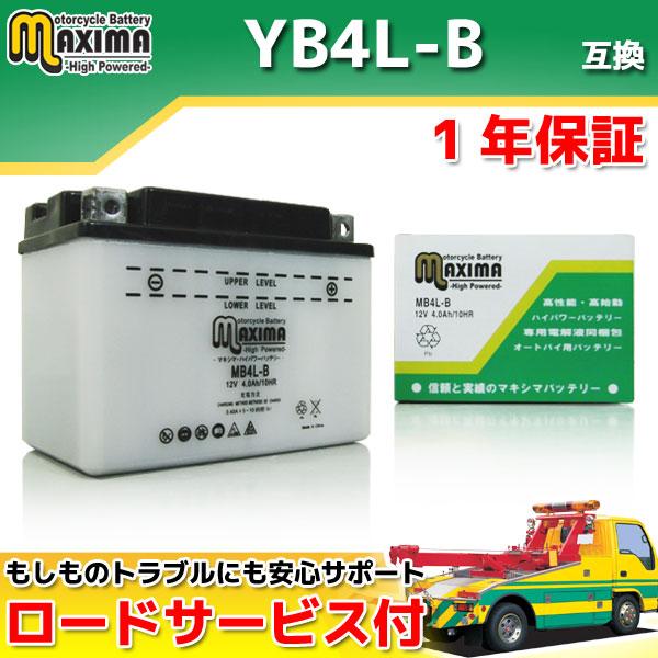 マキシマバッテリー MB4L-B