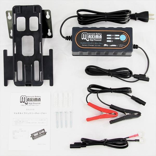 マキシマバッテリーバッテリーチャージャー充電器