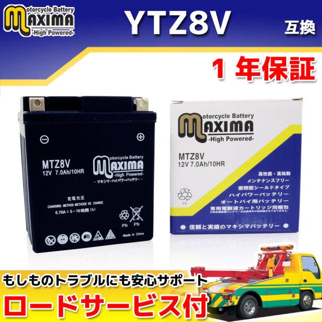マキシマバッテリー MTZ8V