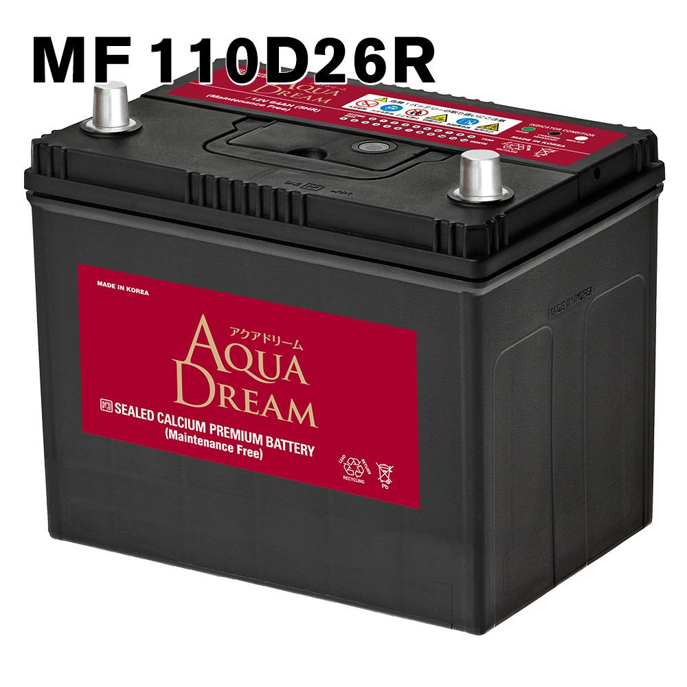 AD-MF110D26R