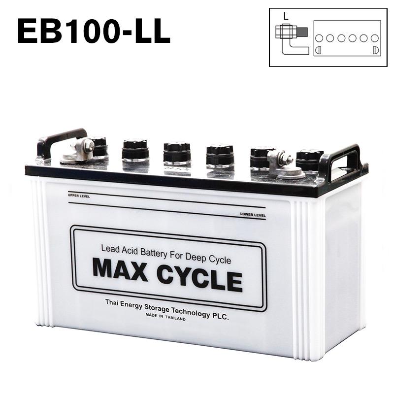 MAC-EB100-LL
