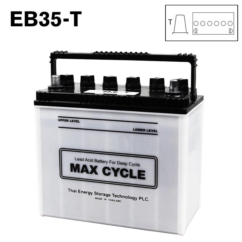 MAC-EB35-T