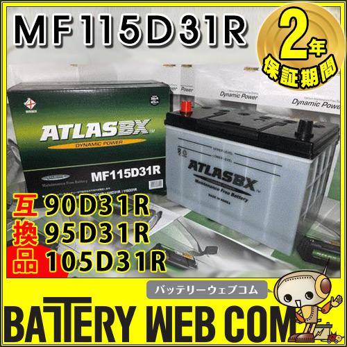 ATLASBX (MF)115D31R