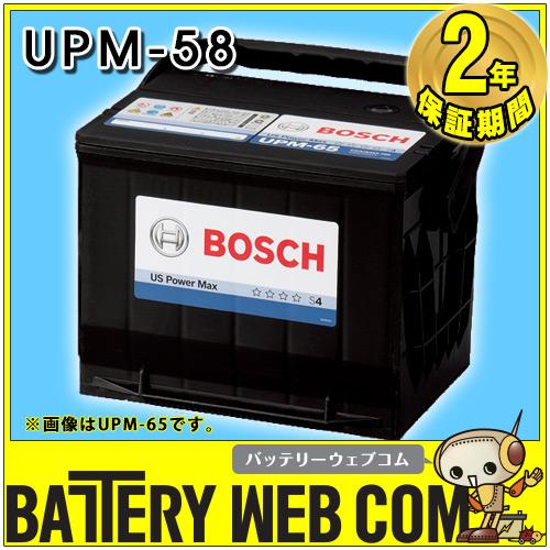 bos-upm58