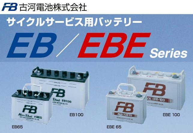 f-ebe-65