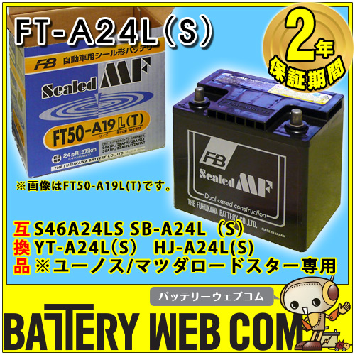 ft-a24l-s
