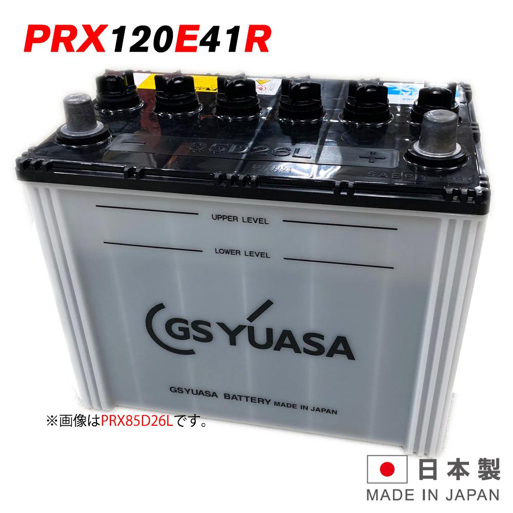 gb-prn-120e41r