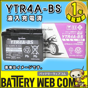 gy-ytr4a-bs-c
