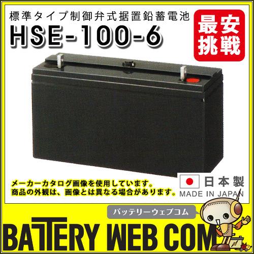 hse-100-6