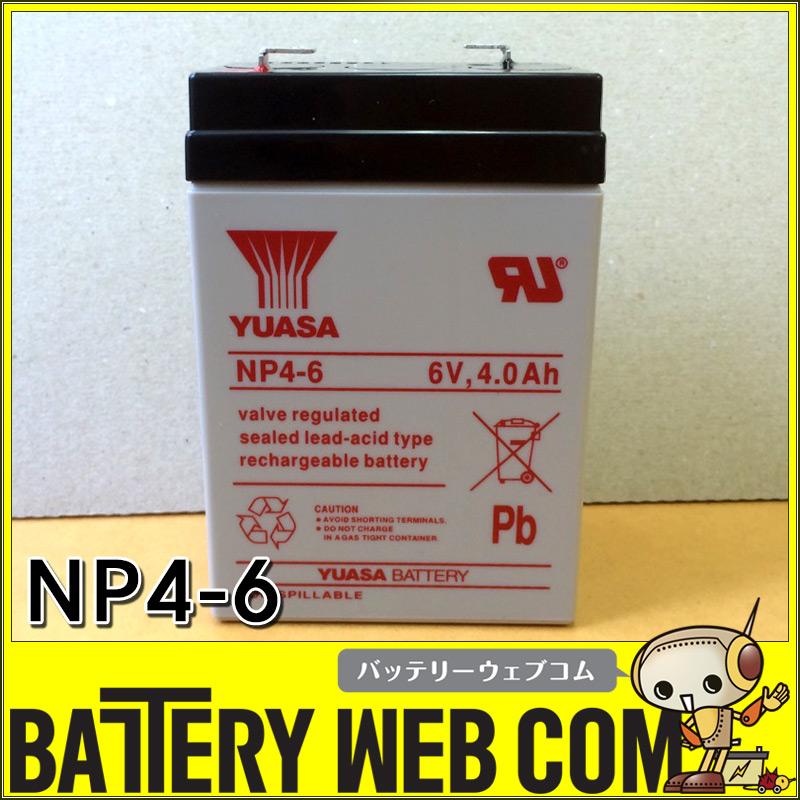 kid-battery-yuasa