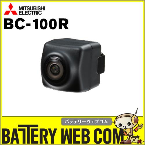 me-bc100r-hp