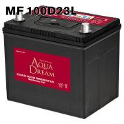 AD-MF100D23L