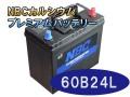 60B24L-1