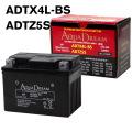 AD-ADTX4L-Z5S