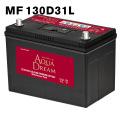 AD-MF130D31L