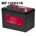 AD-MF130D31R