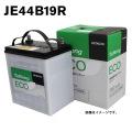 ECO-44B19R