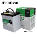 ECO-80D23L