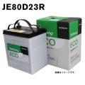 ECO-80D23R
