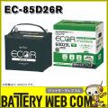 GY-EC-85D26R