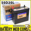 HE-50D20L