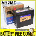 HE-M27MF