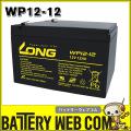 LON-WP12-12
