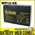 LON-WP12-6S