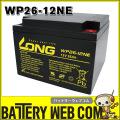 LON-WP26-12NE
