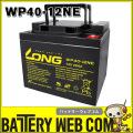 LON-WP40-12NE