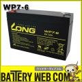 LON-WP7-6