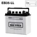 MAC-EB35-LL