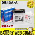 ac-b-db12a-a