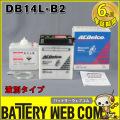 ac-b-db14l-b2