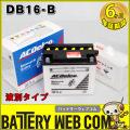 ac-b-db16-b