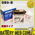 ac-b-db9-b