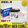 ac-b-db9l-b