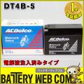 ac-b-dt4b-5