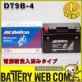 ac-b-dt9b-4
