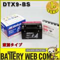 ac-b-dtx9-bs