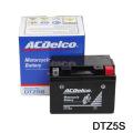 ac-b1-dtz5s