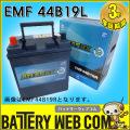 at-emf44b19l