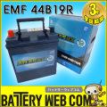at-emf44b19r